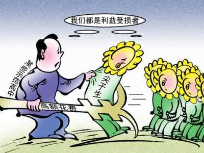 """郑州新枫杨外国语高中 郑州外国语新枫杨违规""""掐尖""""无结果"""